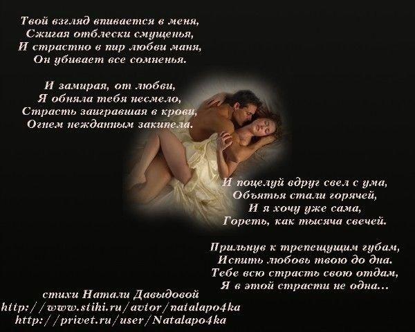 seylormun-eroticheskie-foto