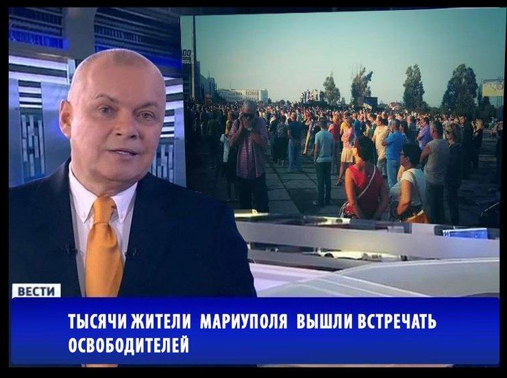 Тысячи жителей Мариуполя вышли на помощь армии против нападения России - Цензор.НЕТ 2022
